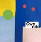 Cwondo『Hernia』アンビエントやエレクトロニカの影響下でNo Buses近藤が作り上げた美しきソロ作
