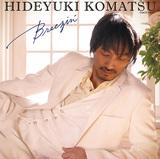 元オリジナル・ラブのベーシスト小松秀行の初作は、盟友・田島貴男らも参加したラグジュアリーなフュージョン・アルバム