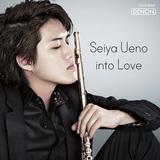 クラシック界の若きフルート奏者、上野星矢が尾崎豊や辛島美登里の名曲たちを真摯にカヴァーした一枚