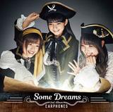 イヤホンズ 『Some Dreams』 J・A・シーザーや□□□三浦ら参加、声優ユニット2作目はシアトリカルな手法を追求
