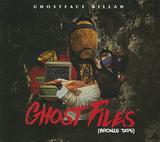 ゴーストフェイス・キラー『Ghost Files』未発表曲集の2枚組リミックス作 90~00s NYモードでアガる