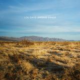 ロス・デイズ(Los Days)『Singing Sands』トミー・ゲレロの新プロジェクトが巧みなエコー使いで演出した雄大さ