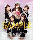 AKB48 『ジワるDAYS』 指原莉乃のラストセンターについて、柏木由紀、岡田奈々、坂口渚沙、矢作萌夏と共に直撃!