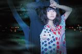 """植田真梨恵のパレードはどこへ向かう? 幼少期のトラウマを煌めきへと昇華した新シングル""""夢のパレード""""を語る"""