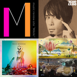 ZEUS、FIVE NEW OLD、リーガルリリーなど今週リリースのMikiki推し邦楽アルバム/EP7選!