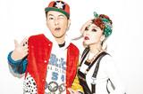 東海きってのベスト・カップル? SEAMO & AZUが新たな化学反応見せつけるコラボ・アルバム『THE SAME ASYOU』が登場