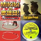 電気グルーヴ、Tohji、羊文学、tofubeats……Mikiki編集部員が今週オススメの邦楽曲