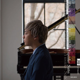 佐藤祐介 『パッヘルベルの幻影』 パッヘルベルの鍵盤曲や国内の若手作家陣による新作を並列に配置、鮮やかな対比描く新作