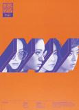 【tofubeatsの棚の端まで】第40回 SNSDのデビュー曲、いまでもたまに無性に聴きたくなります ~オススメK-Pop4作品を紹介