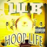 リルB、新ミックステープ『Hoop Life』でバスケとケイティ・ペリーを叫ぶ