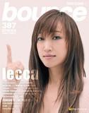 lecca、片平里菜、スガシカオが表紙! タワーレコードのフリーマガジン〈bounce〉387号発行
