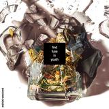 崎山蒼志『find fuse in youth』弾き語りとビート・ミュージックを混ぜ孤高の現在地を示したメジャー・デビュー作