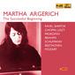 マルタ・アルゲリッチ 『アルゲリッチ成功のデビュー』 若き日の演奏を捉えた、目から鱗の初CD化音源