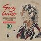 三宅伸治『ソングライター』 ミスチル桜井やクロマニヨンズ、斉藤和義ら猛者たちがデビュー30周年を祝した全30曲!