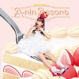 佐々木彩夏『A-rin Assort』ももクロ〈あーりん〉の初アルバム! レア曲まで網羅しつつ前山田健一らによる新曲も披露