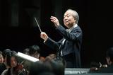 外山雄三、日本最長老マエストロがニュー・イヤー・コンサートで奏でる狂詩曲