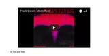 """フランク・オーシャンがヴァレンタイン・デーに""""Moon River""""のカヴァーを公開"""