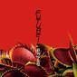 筋肉少女帯 『Future!』 新曲オンリーのアルバムとしては20年ぶり! メタル成分や技巧の嵐が熱い新作