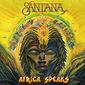サンタナ 『Africa Speaks』 アフロ~カリブ系の情緒をグルーヴィーにゴッタ煮したバンド感の強い内容