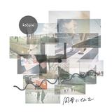 kobore『風景になって』多彩な曲調でグッド・メロディーを聴かせるメジャー・デビュー作