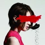 黒木渚 『標本箱』(2)