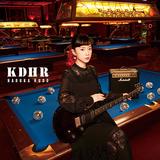工藤晴香『KDHR』平地孝次が作/編曲を担った全6曲は、徹底してエモくてキャッチーなエレクトロニコア路線