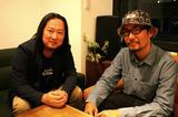 Uyama Hirotoが橋本徹と新作語った記事、KANDYTOWNに迫ったbounce転載も人気のMikiki記事週間アクセス・ランキング