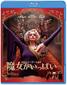 映画「魔女がいっぱい」ギレルモ・デル・トロ × ロバート・ゼメキスがアン・ハサウェイ主演で放つ、強烈にパンチの効いた娯楽作