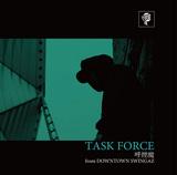 呼煙魔 『TASK FORCE』 呂布カルマや句潤ら22名もの客演が彩る水戸発ビートメイカーの新作