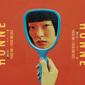 ホンネ 『Love Me/Love Me Not』 トム・ミッシュも参加、ヴィンテージなソウル/ファンク要素をモダンに仕上げた2作目