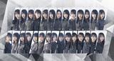欅坂46が改名、再出発を発表「私たちに期待していてください」