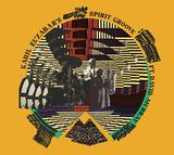 カヒル・エルザバール(Kahil El'Zabar)『Spirit Groove』AACMに参加したパーカッショニストが盟友デヴィッド・マレイと生む静かなグルーヴ