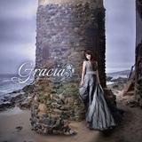 浜田麻里 『Gracia』 国内外レジェンドたちの超絶技巧と、主役の強烈なハイトーンに圧倒される11曲