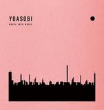 YOASOBI『THE BOOK』紅白でも話題のユニットが初フィジカル作で漂わせる無菌的なエモーション