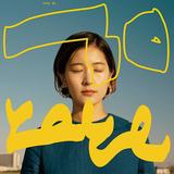 YeYe『30』インディー・ポップ好きのツボを突きまくり アーティスト/女性としての充実を物語る新作