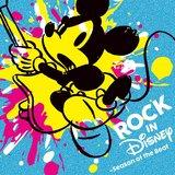 KEYTALKやTOTALFATら次世代担う邦楽ロック勢がディズニー名曲をカヴァー、『ROCK IN DISNEY~Season of the Beat』到着!