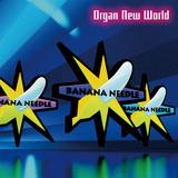BANANA NEEDLE『Organ New World』今を生きるすべての人を元気づけるキャッチーなオルガン・インスト