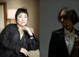 気になるイヴェント、湯山玲子と菊地成孔の〈不道徳音楽講座〉が12月3日に開催!