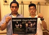 Yasei Collectiveがとことん語る! ジャズとエレクトロ・ポップが交差する異形の2人組、ノアーの初来日が見逃せない理由