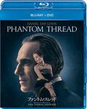 「ファントム・スレッド」 完璧主義者の狂気の物語かと思われた映画は、後半斜め上をいく展開へ