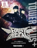 TOWER PLUS+10月号情報解禁! BABYMETAL、Official髭男dism、UNISON SQUARE GARDENが表紙に登場!