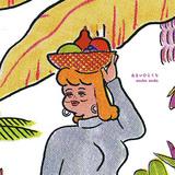 asuka ando 『あまいひとくち』 7インチ曲をメインに、メロウで甘酸っぱいレゲエ・ナンバー並ぶ和風アーバンの名品