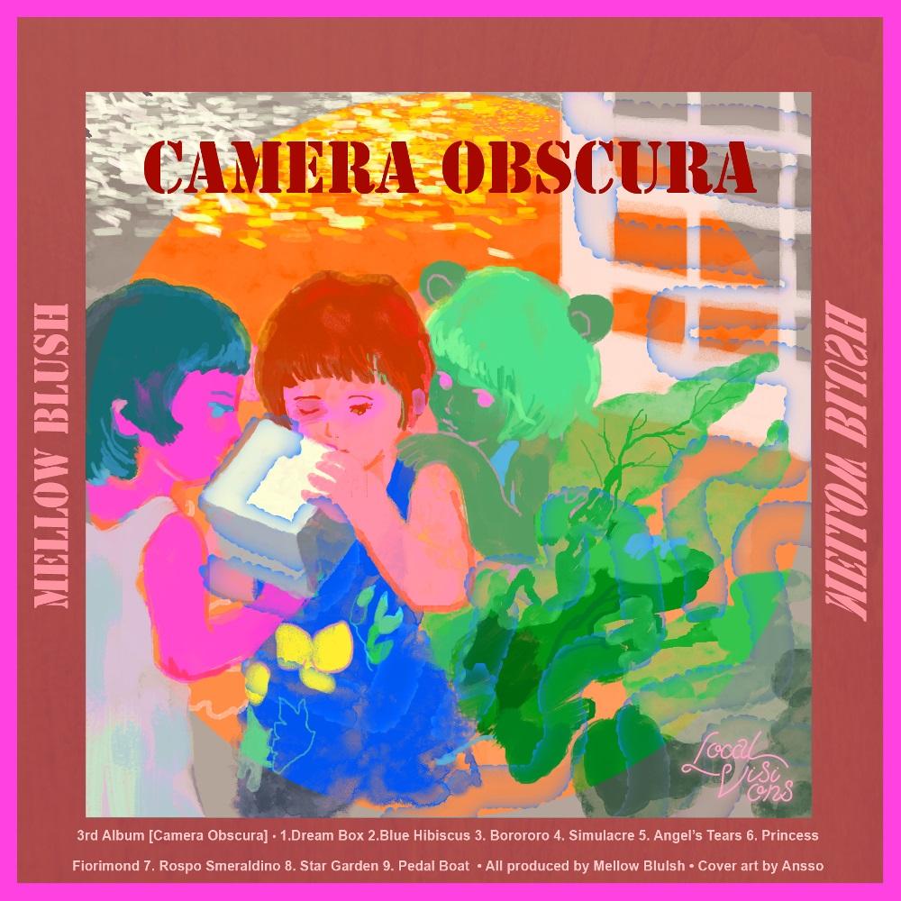 ロンドン在住ベッドルーム音楽家、Mellow Blushのアルバム『Camera Obscura』がLocal Visionsからリリース