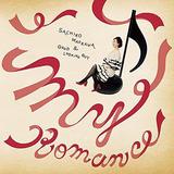 前川サチコとグッドルッキングガイ『My Romance』ソウルをベースにオールドタイミーなセンスを織り込んだポップ集