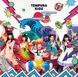 """TEMPURA KIDZの初アルバムは、RAM RIDER製ダンス曲や槇原敬之""""どんなときも。""""のカヴァーなど収めたきゃりー思わせるカラフルなエレポップ揃い"""