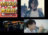 黒子首、SEEDA、青葉市子、WATER DAWGS、NTsKi……Mikiki編集部員が選ぶ今週の邦楽5曲