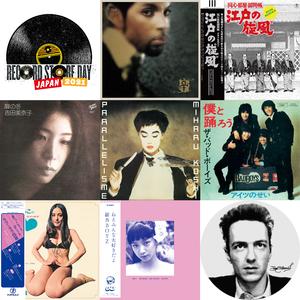 RECORD STORE DAY 2021の太鼓盤! タワレコ新宿店スタッフが推薦レコード24枚を厳選紹介