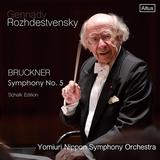 ゲンナジー・ロジェストヴェンスキー、読売日本交響楽団 『ブルックナー: 交響曲第5番 変ロ長調 WAB105 (シャルク版)』 〈指揮棒のマジシャン〉の面目躍如