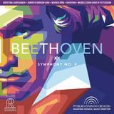 マンフレッド・ホーネック(Manfred Honeck)指揮『ベートーヴェン:交響曲第9番「合唱」』もしクライバーが〈第九〉を指揮していたらこんな感じになったかも
