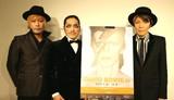土屋昌巳&ROLLYが語った唯一無二のデヴィッド・ボウイ―貴重なエピソードも飛び出すスペシャル・イヴェントをレポ!